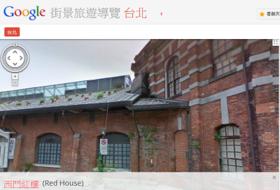 Google 街景旅遊導覽,15 大熱門城市 360 度全景導覽、食衣住行資訊查詢
