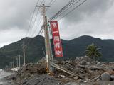 莫拉克颱風重建報導:台東嘉蘭部落
