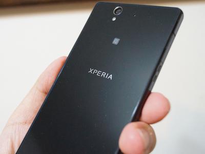 Sony Xperia Z 現身台灣購物網站,售價為新台幣 21,900 元