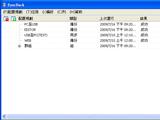 SyncBack:檔案備份、同步,一口氣搞定