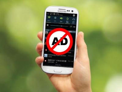 7招自保術,徹底解決 Android 廣告