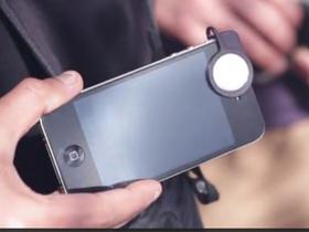 只花600元,Luxi 讓 iPhone 變身專業測光表
