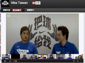 王建民、彭政閔今晚登上 Google+ Hangout 直播,一起幫中華隊加油