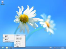 解開 Windows 7 封印的快速啟動列