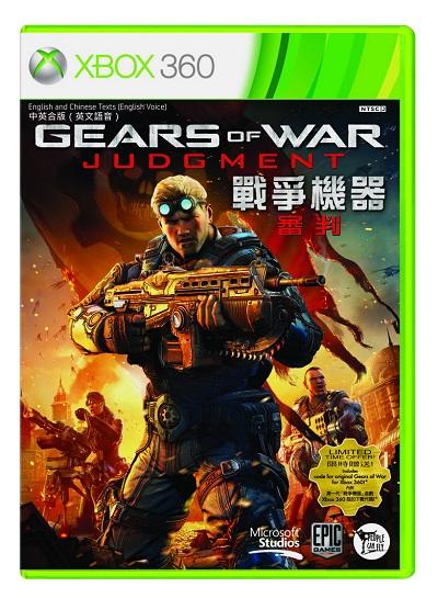 Gears of War:Judgment《戰爭機器:審判》3月19日在台上市 獲美國權威網站IGN 9.2指標高分 2013年最受矚目的娛樂焦點
