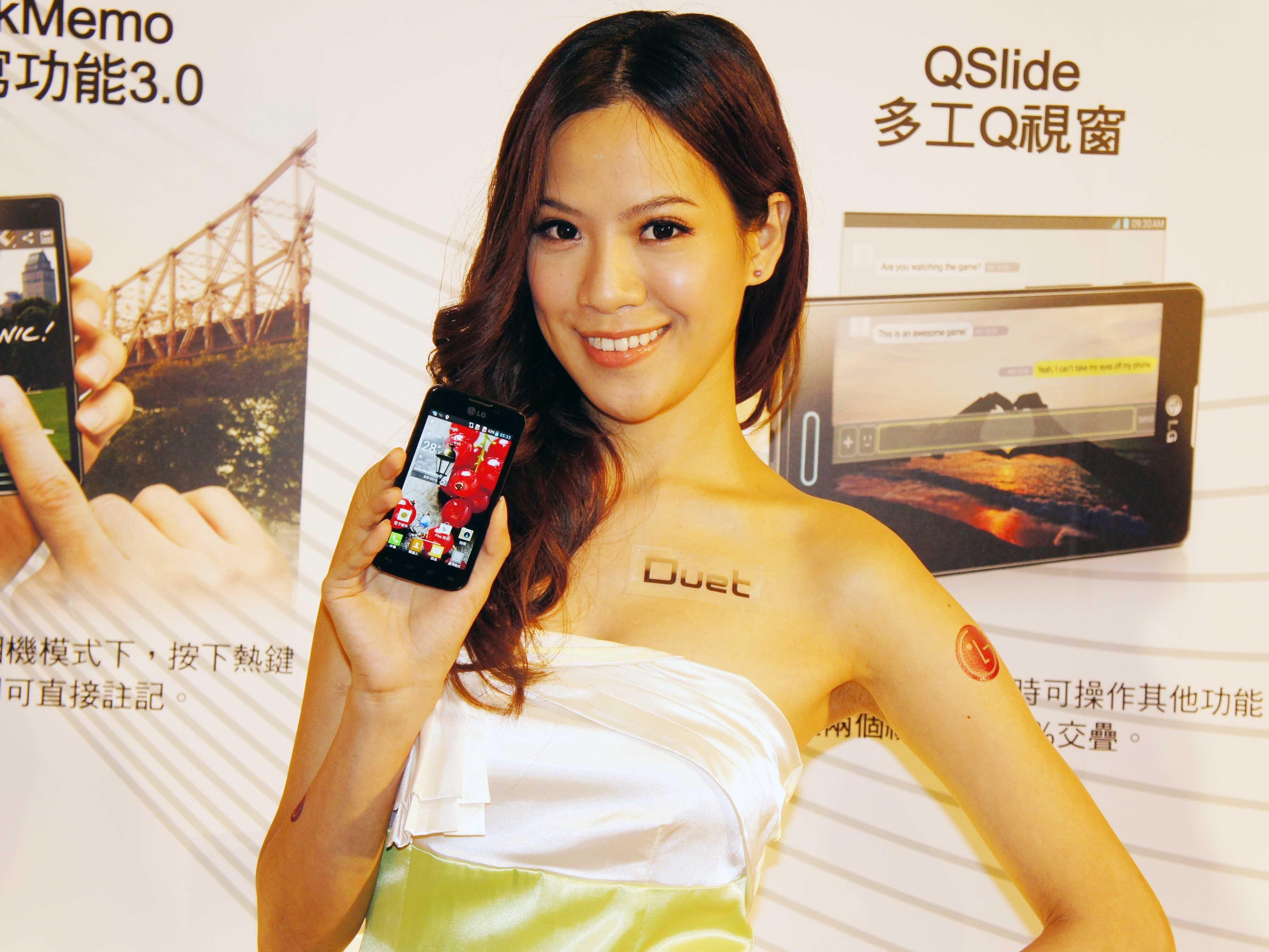 MWC 兩款新手機 LG L5 II、L7II 在台發表,四大新功能現場動手玩