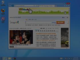 輕鬆更改Windows 8螢幕抓圖的存檔路徑,放進自己喜歡的資料夾