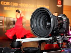 4K 專業攝影機,Canon CINEMA EOS C500、EOS 1D C 正式登台