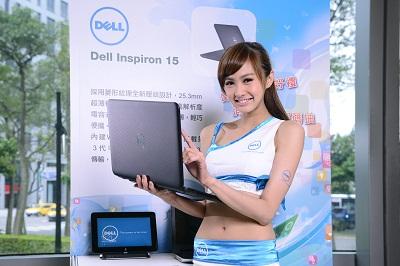 Dell Inspiron 14/15/14R/15R登場 春電展熱潮一觸即發 最新Inspiron 14觸控筆電一元競標 購機抽雙人來回香港機票