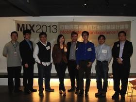 MIX 2013論壇:App 行銷,從維繫用戶關係開始