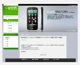 Windows Mobile 6.5版升級教學