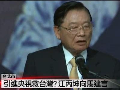 江丙坤表示引進央視可解決台灣媒體亂象,你覺得呢?