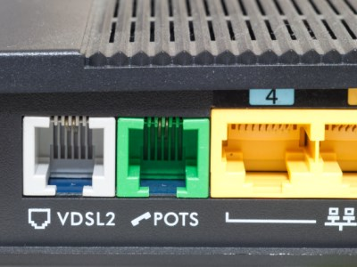 小烏龜搬家真簡單,搞定網路及電話線分接方式