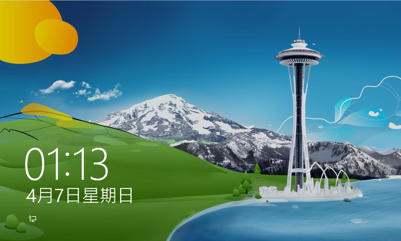 單獨調整 Windows 8 鎖定畫面的時間格式