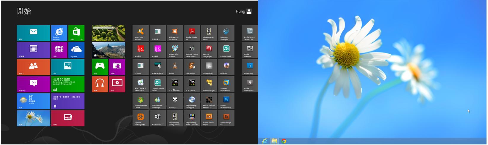 把Windows 8 開始畫面移到第二螢幕上
