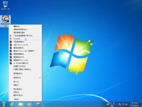 把移除程式的功能加入 Windows 右鍵選單中,免進控制台快速移除軟體