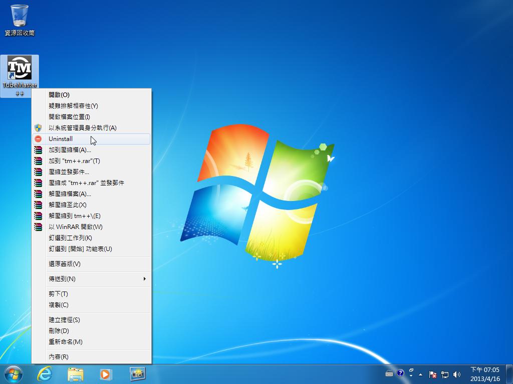 把移除程式的功能加入 Windows 右鍵選單中,免進控制台快速移除軟體 | T客邦