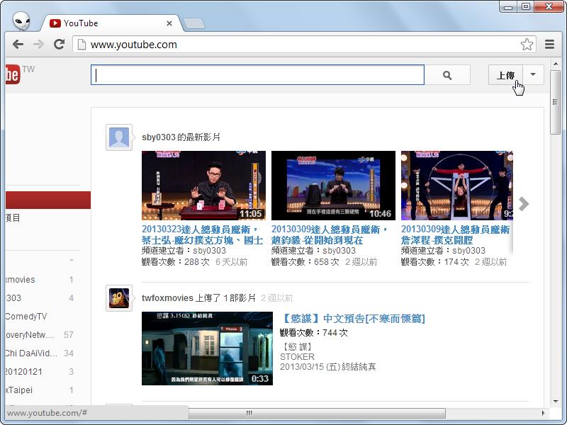 上傳相片,YouTube 把照片變 MV