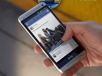 HTC 醞釀推出大螢幕版 New HTC One,螢幕將介於 5 吋至 6 吋之間