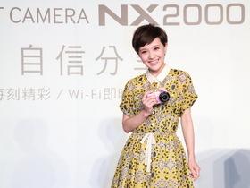 Samsung NX2000入門微單2萬有找,新代言人郭采潔親臨站台