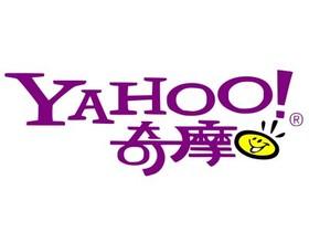 你有多久沒登入 Yahoo! 帳號?7月15日起將收回連續 1 年未登入帳號