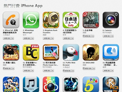 Apple 終於允許開發者之間互相買賣 apps 了! | T客邦