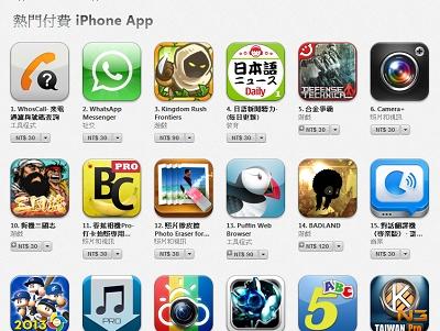 Apple 終於允許開發者之間互相買賣 apps 了!