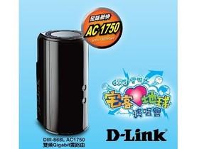 新一代黑色圓筒型電腦搭配首選!D-Link 11AC時尚鑽黑圓筒雲路由DIR-868L