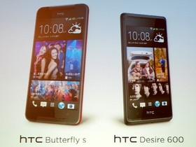 HTC 發表 Butterfly S 與 Desire 600,搭載 UltraPixel、3200mAh 電池,硬體效能大幅躍進