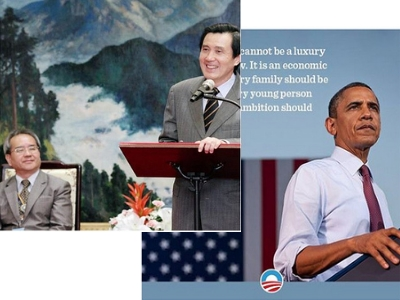 從社群媒體看馬英九與歐巴馬的文膽與色膽 | T客邦