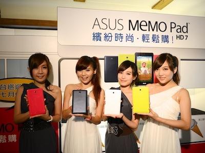 Asus MeMO Pad HD 7 台灣上市,新台幣 5,990 元