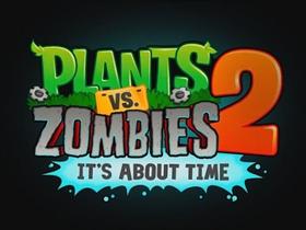 《植物大戰殭屍2:時光機來了》遊戲內容搶先看!