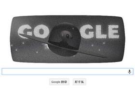 Google Doodle 紀念羅斯威爾飛碟墜毀事件,幫外星人組合幽浮吧