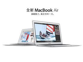 Intel Haswell 版 MacBook Air 台灣上市,售價新台幣 31,900 元起跳