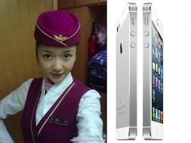 iPhone 5 充電接起電死空姐?!微博瘋傳充電不要接