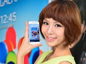 繼承 S4 血統,4.3 吋 Galaxy S4 mini 台灣發表 ,定價 14,900 元、七月中上市