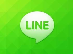 不可不知的 Line 10大密技,你一定要會!