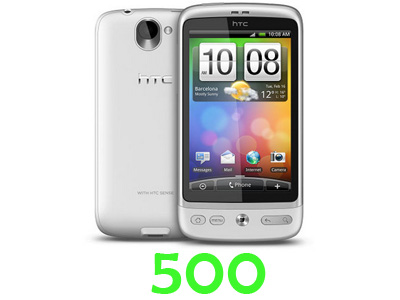 HTC 與台灣大哥大即將發表 Desire 500 入門機種