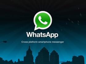 iPhone 版 WhatsApp 改為免費下載,力拼 LINE、WeChat 即時通訊白熱化市場