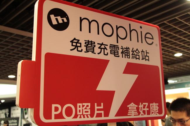 《美國行動電源第一品牌Mophie攜力100%》體驗會活動花絮.得獎名單公佈