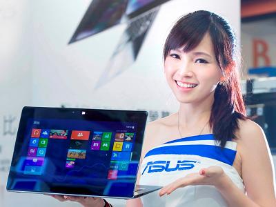 2013台北電腦應用展正妹直擊