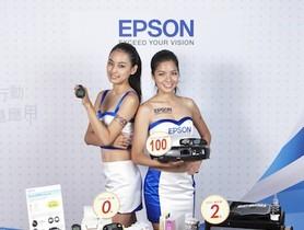 省乎其技! Epson旗艦商品祭出優惠馬拉松 2013應用展熱力起跑 多款明星商品破盤下殺 / 新款運動穿戴式裝置 即將登場