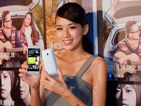 4.3 吋雙核心 HTC One mini 台灣正式發表,售價 15,900 元,四大電信商 8 月下旬開賣