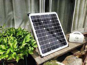 家用小型太陽能發電機──可放陽台蓄電的日本Tiny Light