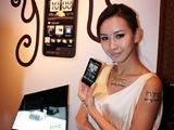 4.3吋超大螢幕+1GHz超規Windows手機:HTC HD2