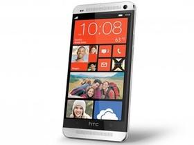 Windows Phone 還是很重要!傳 HTC 將推出 HTC One 版本 WP8 手機