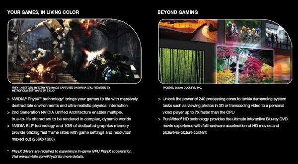GeForce GTX 280/260規格,原來財經網站才是爆料網站
