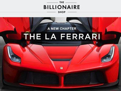 有錢人和你逛的不一樣,富豪專用購物網站:The Billionaire Shop