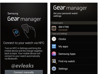 Galaxy Gear 智慧手錶 9 月 4 日發表,透過手機 NFC 藍牙連線介面先曝光