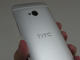 HTC One 紫光疑雲韌體有解?4.3 韌體流出,紫光可復原